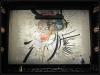 diary-2012-11-13-iv